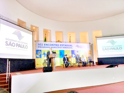 Quatro municípios da região conquistam selo VerdeAzul 2014